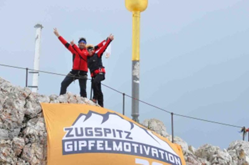 Zugspitz-Gipfelmotivation - Der Gipfelsieg